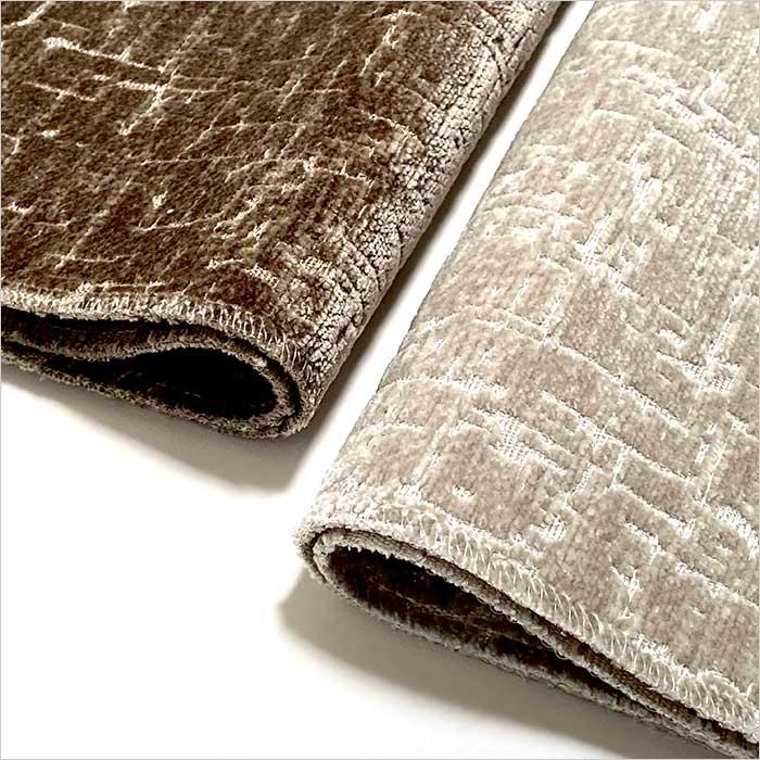 Joseph Noble Magnitude upholstery fabric