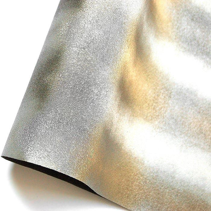 Skinth faux animal skin upholstery vinyl